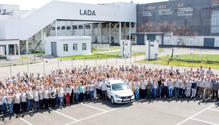 2017-LADA Vesta