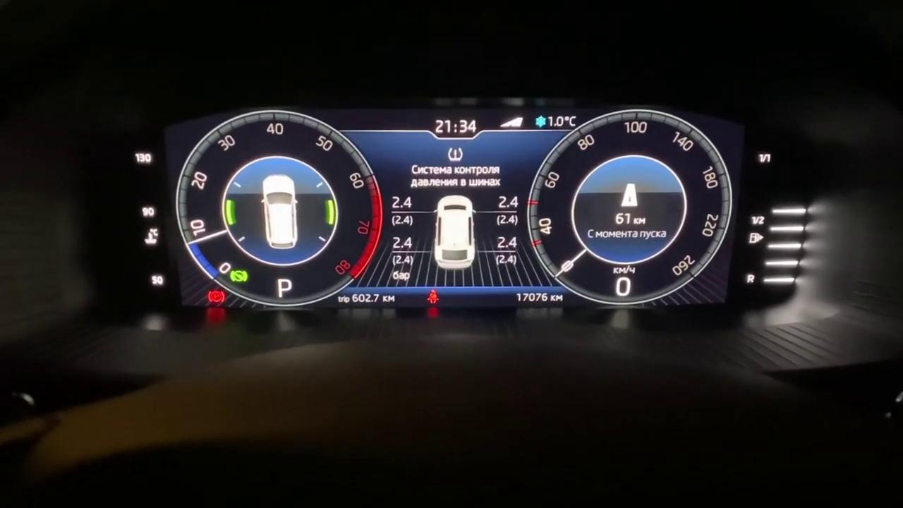 системы помощи водителя нового Шкода Кодиак 2021.